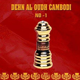 Dehnal oudh cambodi No.1s