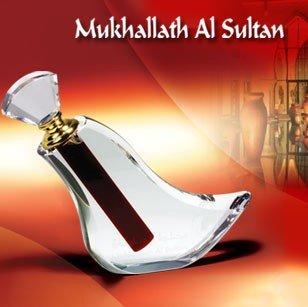 Mukhallat Al Sultan