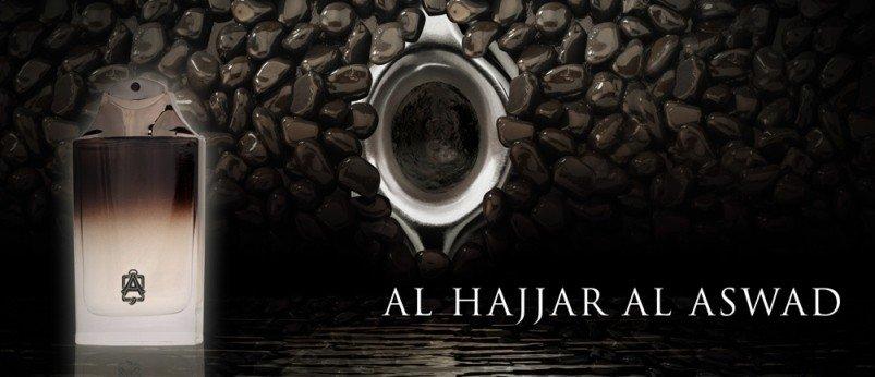 Al Hajjar Al Aswad (spray)