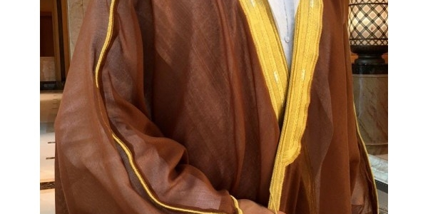 Everything there is to know about the bisht or Saudi cloak